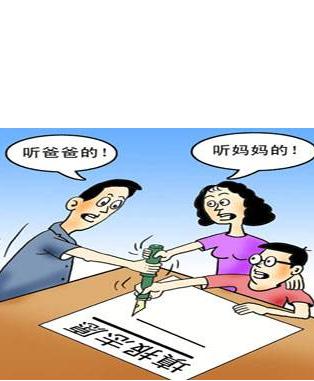 甘肃省公布今年高考招生填报志愿及征集志愿实施办法