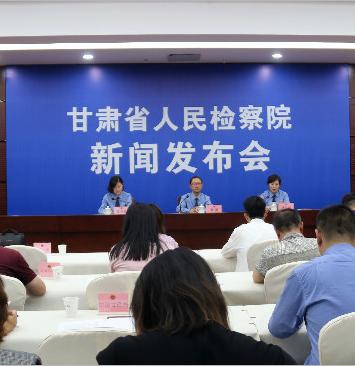 甘肃省检察院:黑恶犯罪一个不放过 不是黑恶犯罪不凑数(组图)