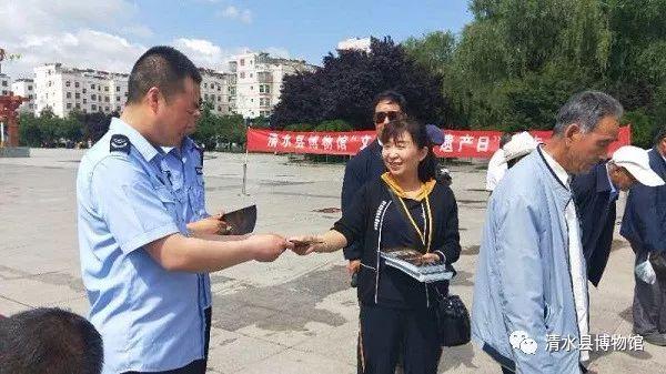 """清水县博物馆开展""""文化和自然遗产日""""宣传活动"""