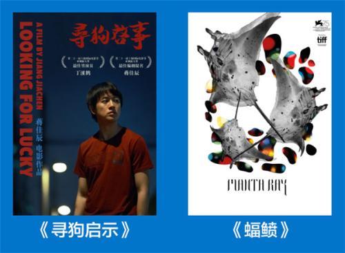 优酷打造首部季播电影《北京女子图鉴》