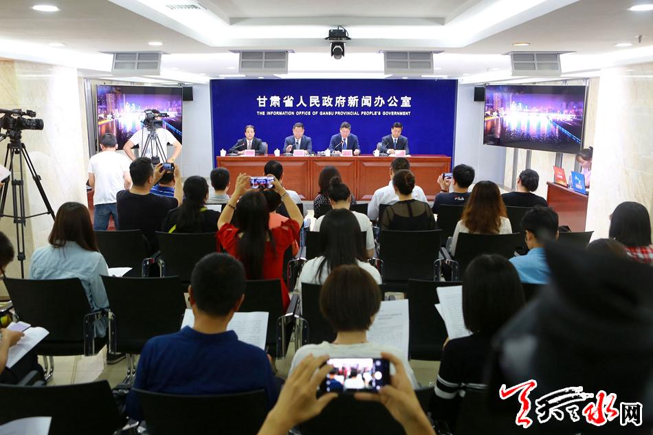 2019(己亥)年公祭中华人文始祖伏羲大典新闻发布会在兰举行