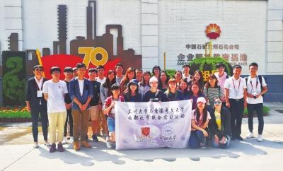 香港学子走进兰州石化