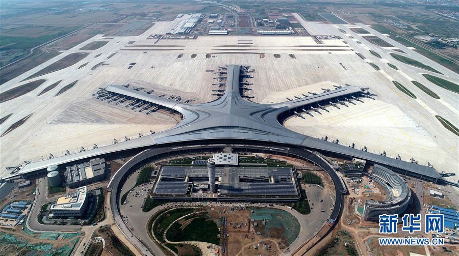 (社会)(2)青岛胶东国际机场建设全面冲刺