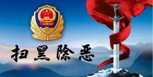 甘肃省法院扫黑除恶专项斗争领导小组深入兰州部分基层法院督查督导