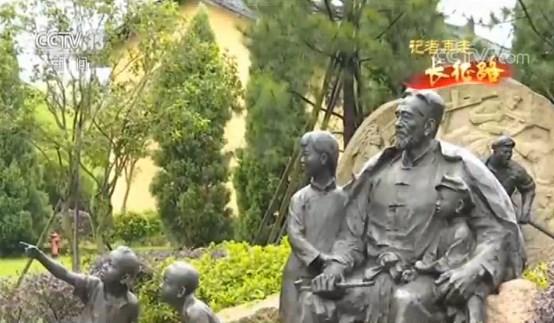 """壮丽70年 奋斗新时代·记者再走长征路·江西瑞金 """"踏着先烈血迹"""