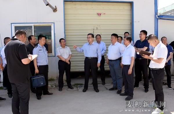张智明带队督查东部水源地保护区突出环境问题整改落实情况