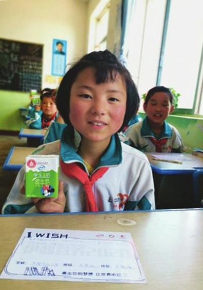 """""""伊利营养2020""""再次走进临夏东乡为孩子们送去48000盒营养奶"""
