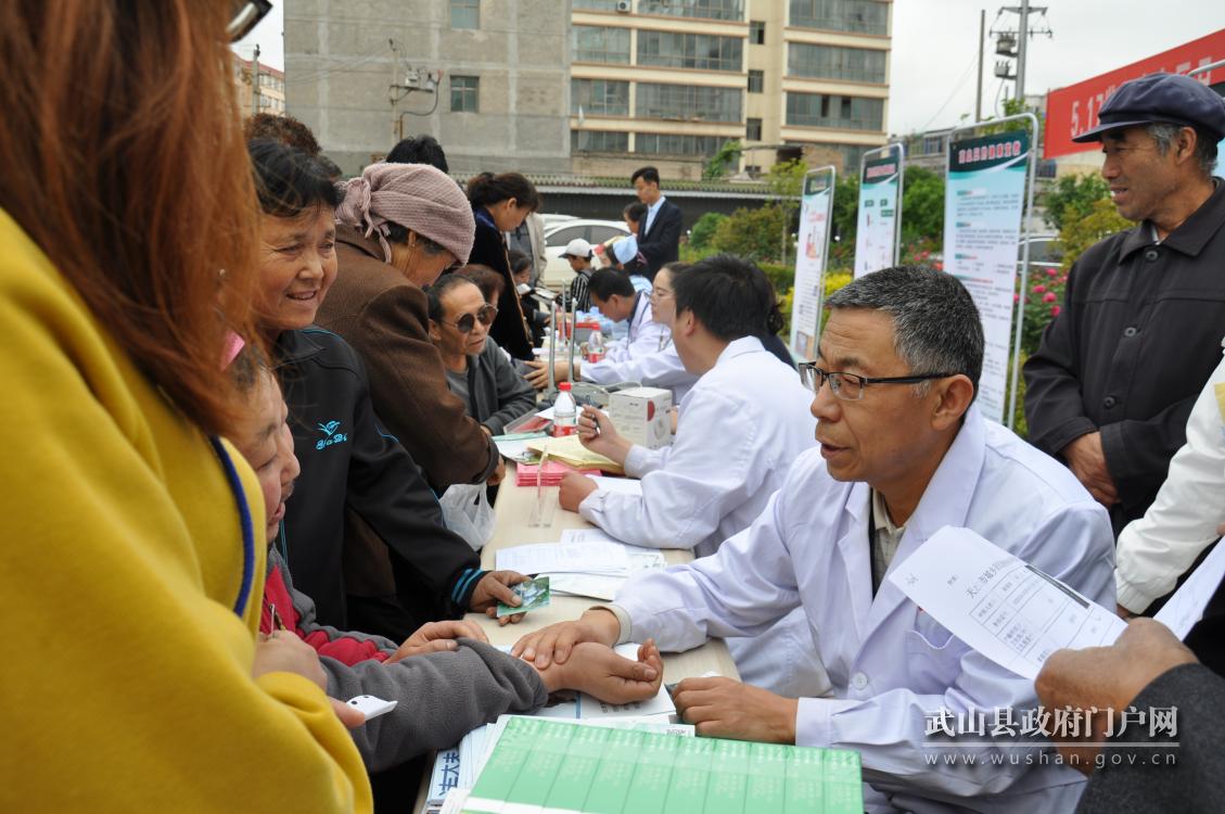 武山县加强医疗人才队伍建设推进健康扶贫落地见效