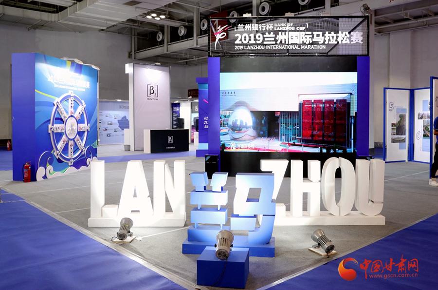 2019中国西部(兰州)体育产业博览会今日盛大启幕(组图)