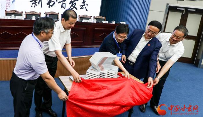 清华大学教授刘书林新著《当代青年与社会主义核心价值观》在兰发行