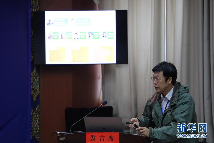 (图文互动)(2)考古证实:甘肃白石崖溶洞是青藏高原目前已知最早考古遗址