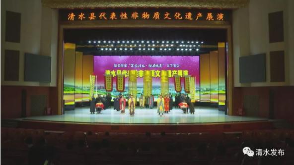 清水县代表性非物质文化遗产展演绽放异彩