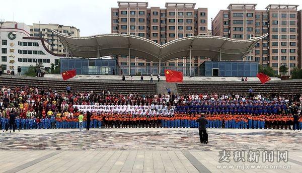 【壮丽70年 奋斗新时代】麦积区举行庆祝新中国成立七十周快闪《歌唱祖国》拍摄活动