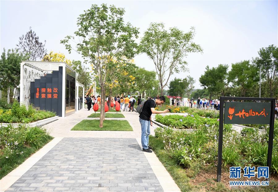 """(北京世园会)(6)北京世园会迎来""""荷兰国家日"""""""