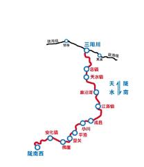 天水至陇南 拟新建铁路 全长269.74公里环评第一次公示