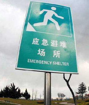 国家地震烈度速报与预警工程 甘肃子项目2022年建成