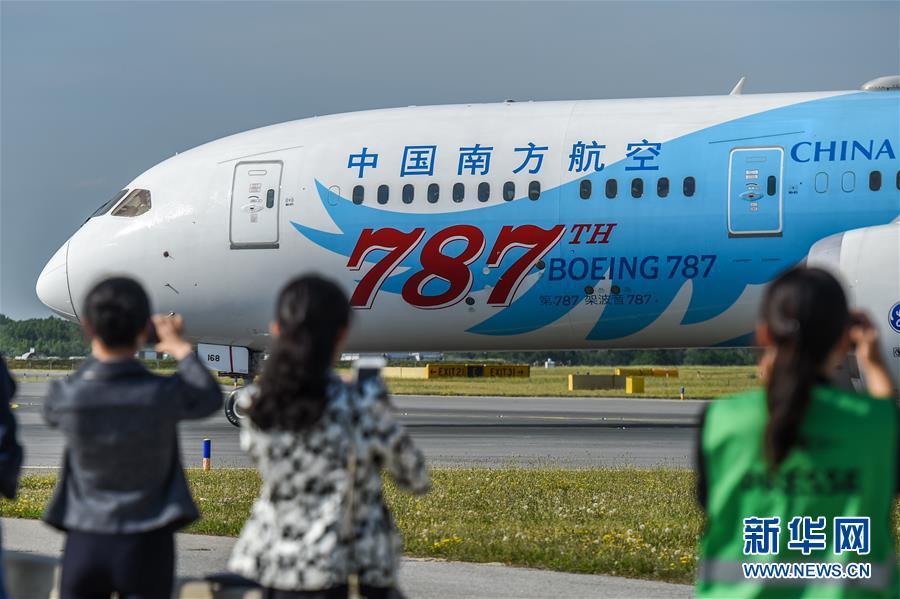 (国际)(4)中国南航开通广州—乌鲁木齐—维也纳航线
