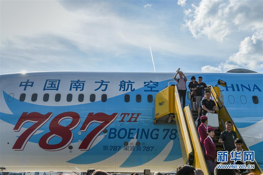 (国际)(5)中国南航开通广州—乌鲁木齐—维也纳航线