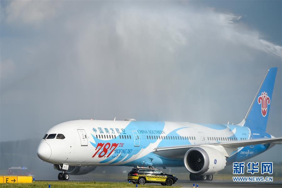 (国际)(2)中国南航开通广州—乌鲁木齐—维也纳航线