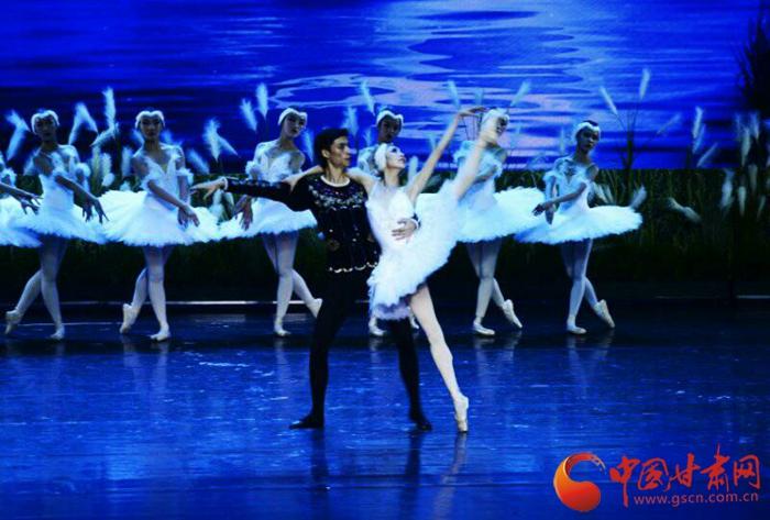 2019甘肃芭蕾舞节系列活动启幕 在这里寻找芭蕾的未来(图)