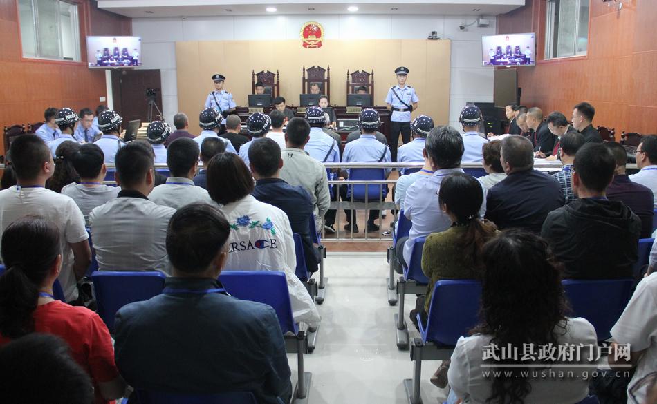 武山县公开开庭审理恶势力集团案件