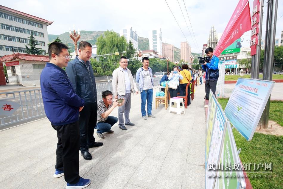 武山县开展2019年全国低碳日宣传活动