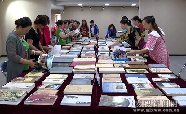 【喜迎节会】麦积区经典地方文献展在区图书馆开展