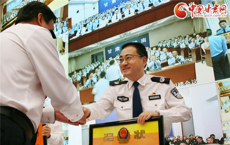 甘肃省公安厅举行扫黑除恶专项斗争战时表彰大会(图)