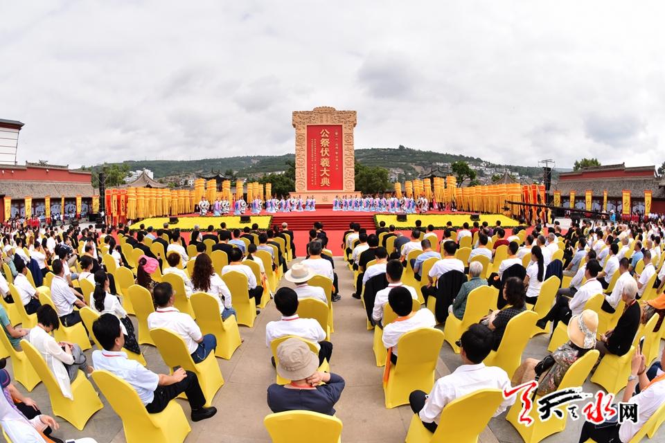 【节会进行时】快来看!2019年公祭中华人文始祖伏羲大典流程公布