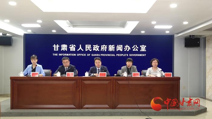 新修订的《甘肃省宗教事务条例》于7月1日起施行(图)
