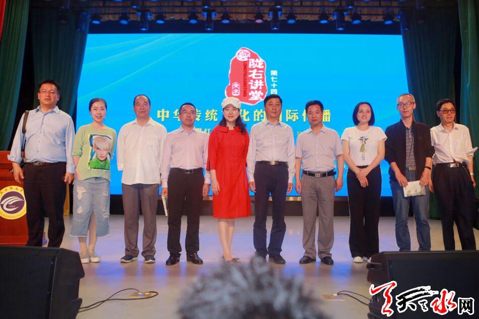 央视导演郭霁坐客陇右讲堂畅谈中华传统文化的国际传播