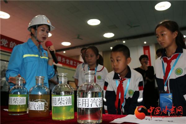 中国石油西北销售公司公众开放日举行 探秘高品质油品