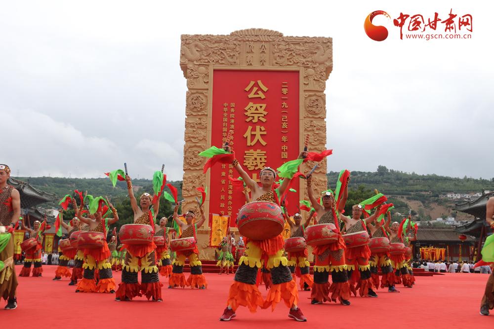 直击现场!2019(己亥)年公祭人文始祖伏羲大典在天水举办