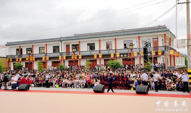 秦安县2019(己亥)年祭祀中华人文始祖女娲典礼隆重举行