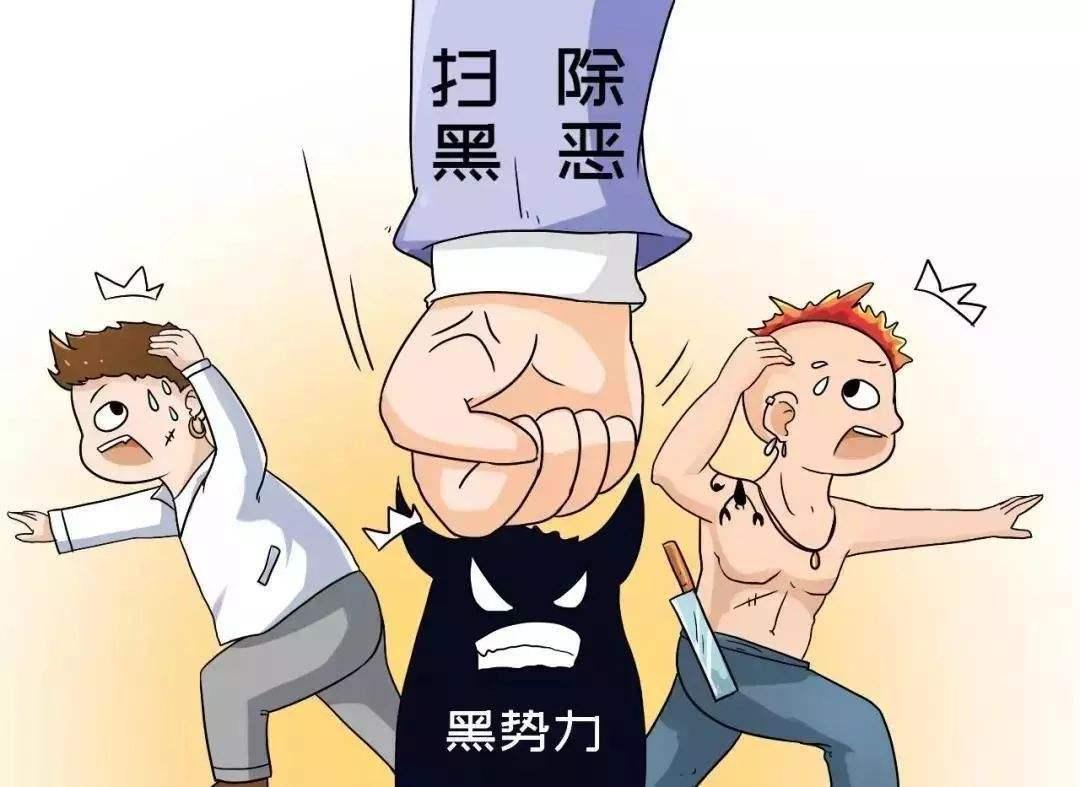 """甘肃省法院集中宣判一批""""套路贷""""恶势力案"""
