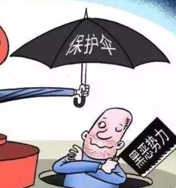 """甘肃向各类黑恶势力及其""""保护伞""""发起凌厉攻势"""
