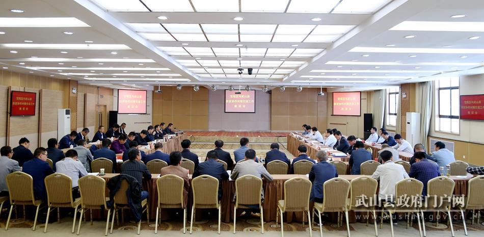 【东西部扶贫协作】武山县东西部扶贫协作工作取得显著成效