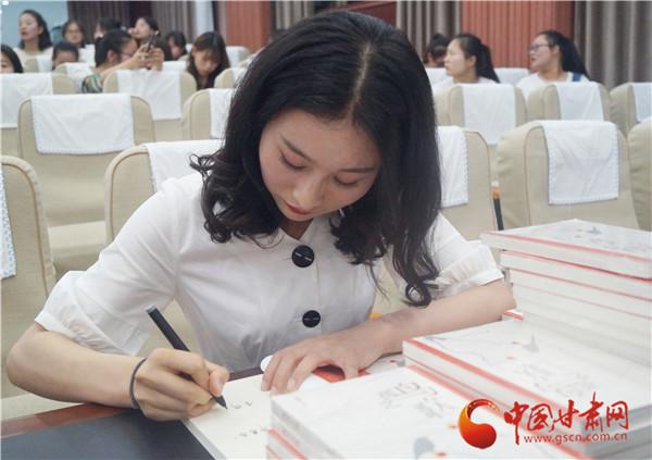 甘肃政法大学学子发布诗歌集《孤鸟之歌》向母校献礼