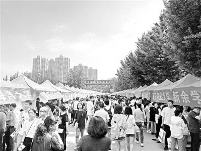 甘肃省2019年高招咨询会在西北师范大学举行 41所省内外院校提供报考参考线