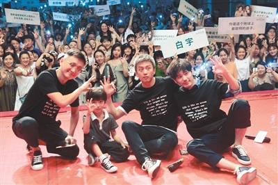 电影《银河补习班》昨日沈阳路演