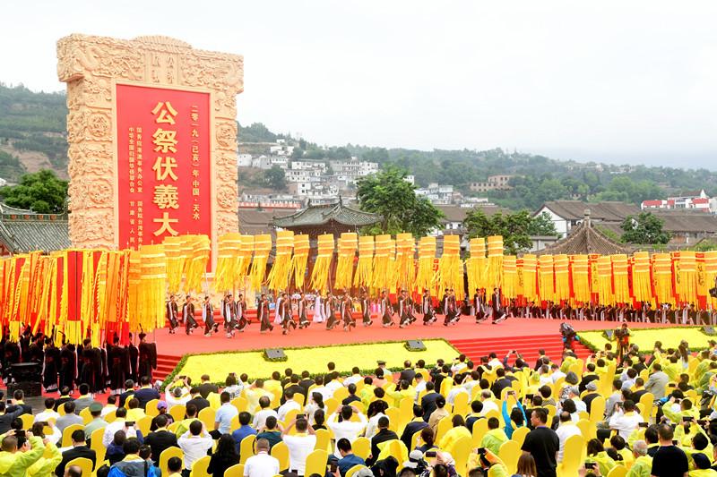 2019(己亥)年公祭中华人文始祖伏羲大典隆重举行