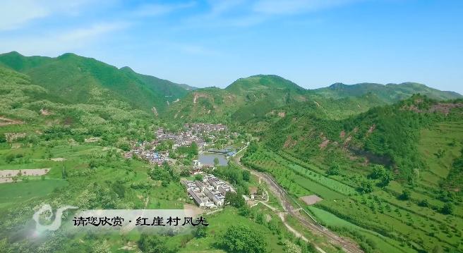 新麦积新形象系列风光片之五 红崖村