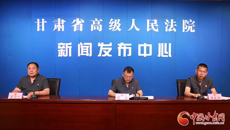 甘肃省法院集中公开宣判7起恶势力案件 最高判15年(图)