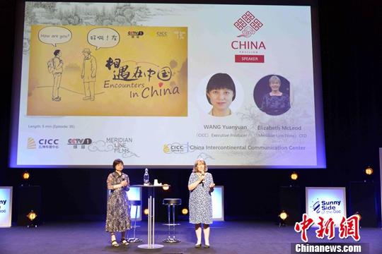 中国联合展台连续三年亮相法国国际阳光纪录片节