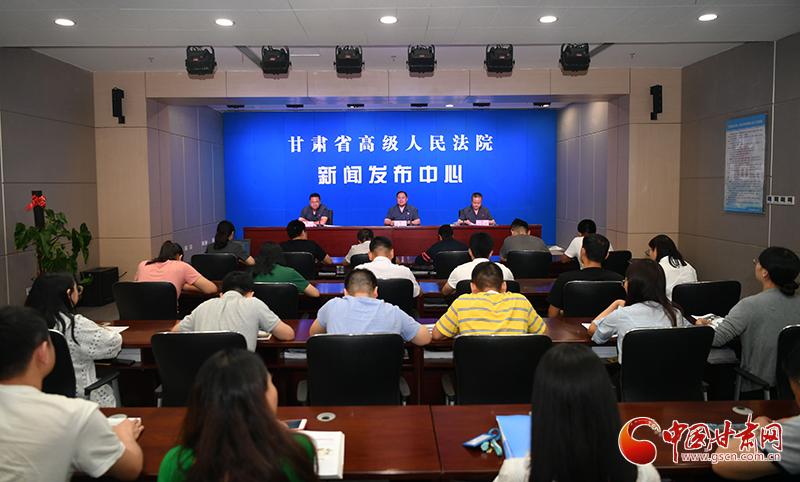 甘肃省高院发布三起毒品犯罪典型案例 主犯均被判处死刑(图)