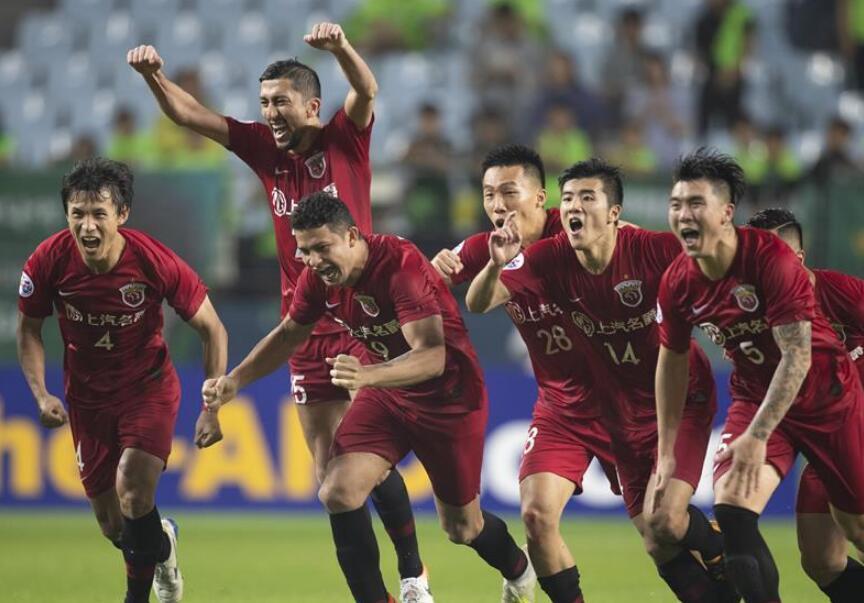 亚冠:上海上港胜全北现代晋级八强