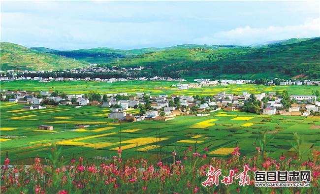 【图片新闻】岷县大力实施生态环境建设和美丽乡村建设