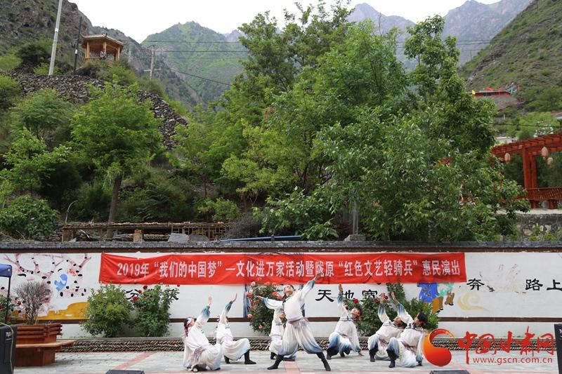 5月8日省歌舞剧院在甘南香椿沟村举办文艺演出