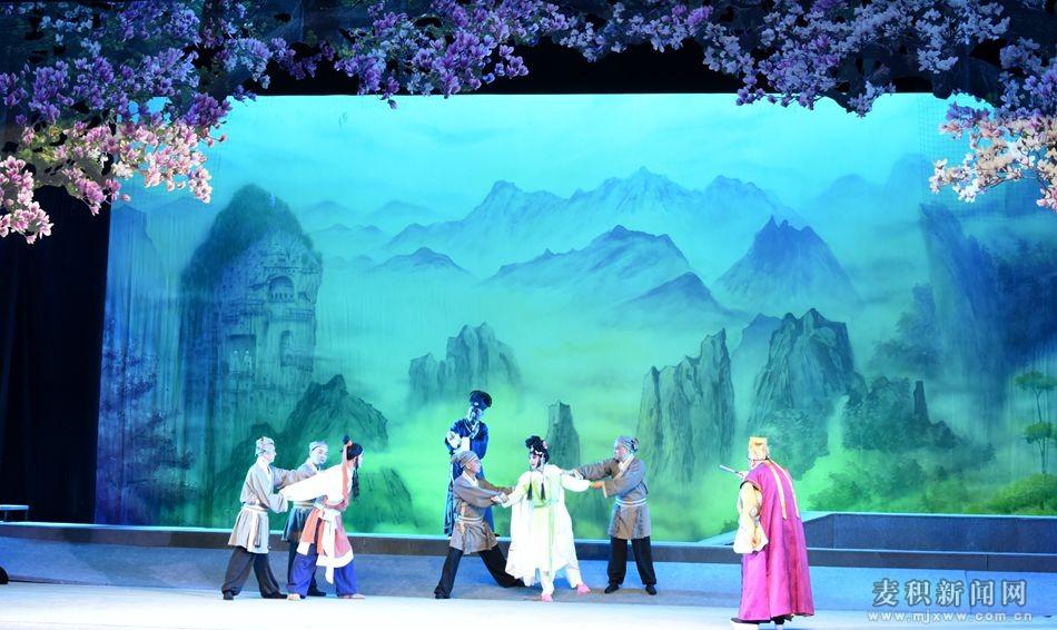 天水市麦积区原创大型秦腔古装剧《玉兰仙子》在秦州剧院首演