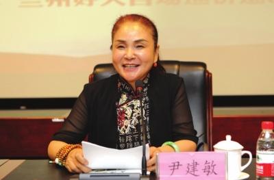全国道德模范候选人公示 红古区尹建敏上榜